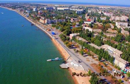 Курорт Бердянск
