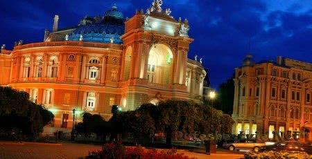 Национальный академический театр оперы и балета города Одессы