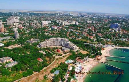 Отдых в городе Одесса