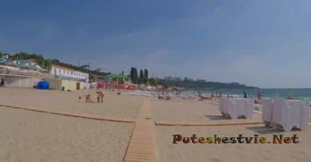 Пляж Акваполис