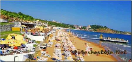 Пляж Солар Бич