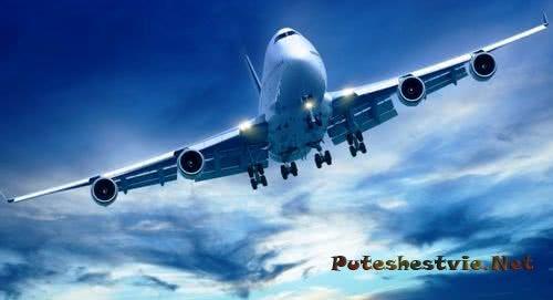Купить авиабилет москва калининград и обратно